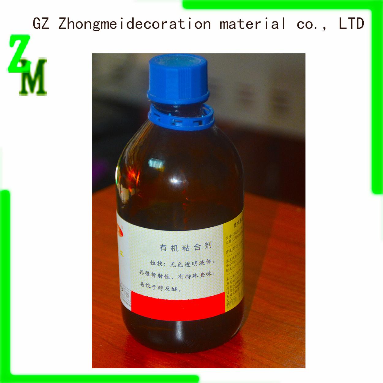 PVC胶水-2